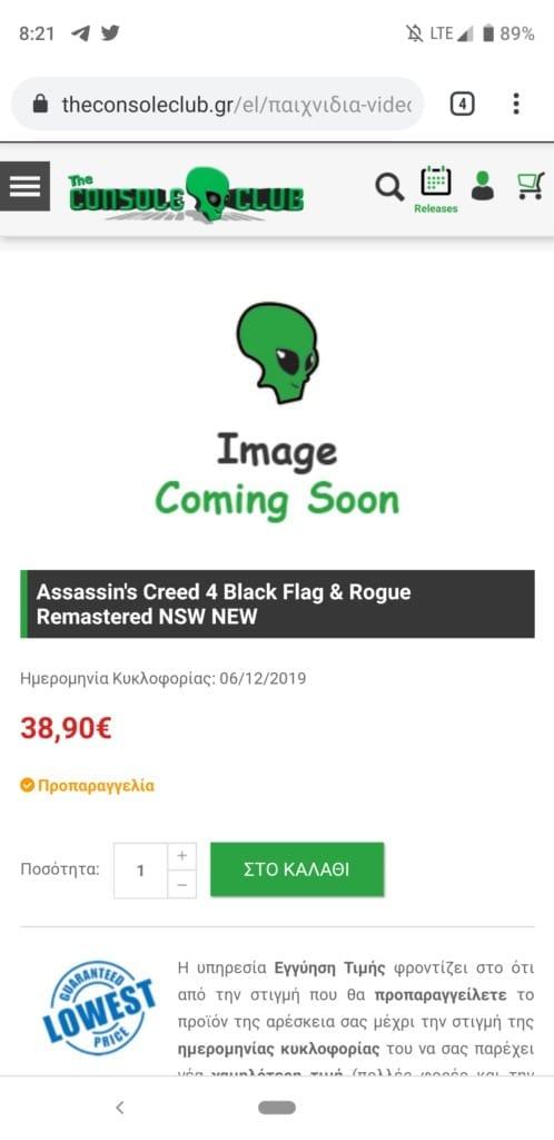 resetera assassin's creed